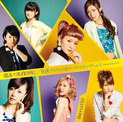 """Cover du 35th single des Berryz Kobo """"Ai wa Itsumo Kimi no naka ni / Futsuu, Idol 10nen Yatteran nai desho!?"""""""