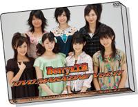 Berryz Koubou DVD Magazine Vol.11