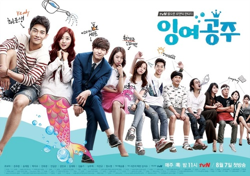 Surplus Princess (K-Drama)