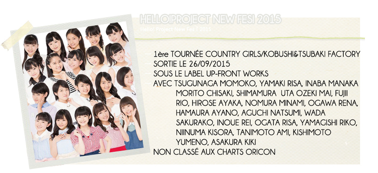 HELLO!PROJECT NEW FES! 2015