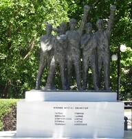 Trikala centre ville monuments aux victimes des Nazis