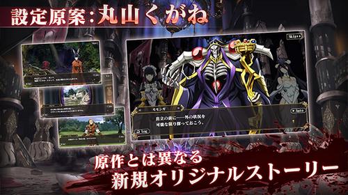 Overlord เกมส์ใหม่ยอดนิยม ยอดดาวน์โหลดทะลุ 1 ล้านแล้ว