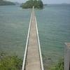 un pont, qui ne sert à rien....JPG
