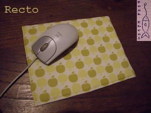 Un petit tapis de souris