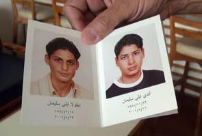 Les deux fils d'Élie Sleiman, morts ensemble dans un accident de voiture en 2001. Les organes de Nicolas, en état de mort cérébrale, ont été donnés par sa famille.