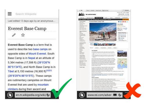 Bing va favoriser les pages optimisées pour les mobiles