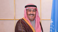 """L'Arabie saoudite promue par l'ONU : """"Le début de la fin des droits de l'Homme"""""""