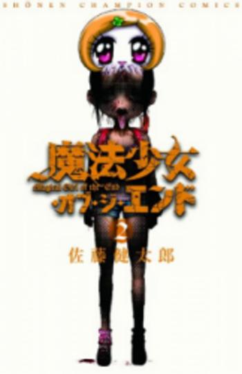 Mahou Shoujo of the End tome 2