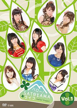 Hello! SATOYAMA Life vol.01