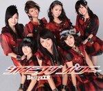 24th single : Shining power