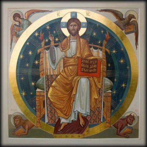 Icônes de Jésus-Christ