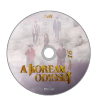 A Korean Odyssey / 화유기