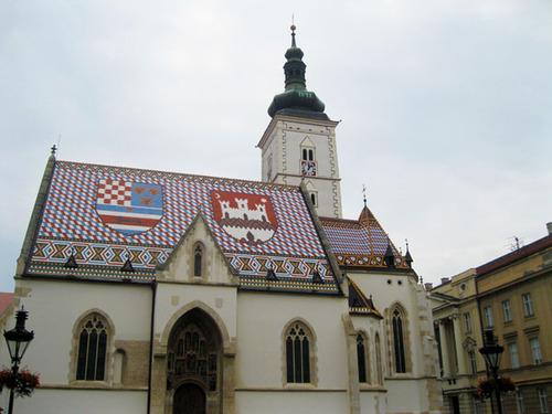 4- La Croatie