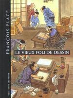"""""""Le vieux fou de dessin"""" Article en cours de rédaction"""