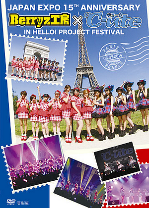Japan Expo 15th Anniversary: Berryz Kobo×°C-ute in Hello!Project Festival