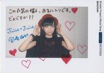 Galerie Photo: Ijiwaru Shinaide Dakishimete yo / Hajimete o Keiken Chuu!