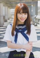 UTB+ ayumi ishida shine more photobook magazine 2014