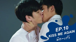Sorties de Teenage mom ep 2 + Kiss Me Again ep 10 !