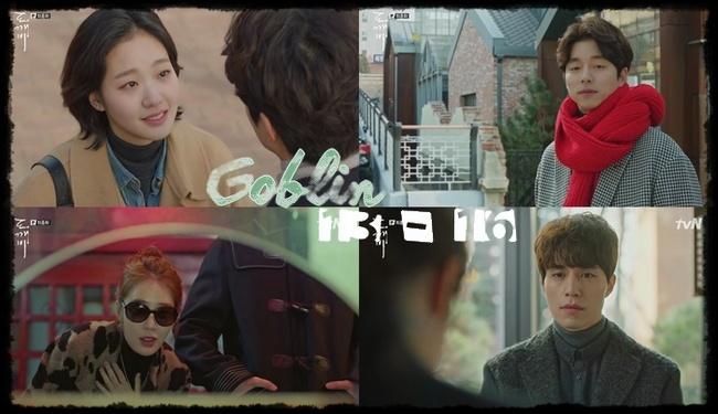 Goblin - Episodes 13 à 16 - FIN