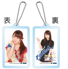 """Goodies """"Hello! Project Official Shop"""" 01.01.14"""