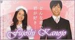 [Team Fansub] Kichigai Fansub PROJETS-Fujoshi-Kanojo