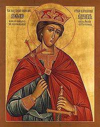 Saint Édouard le Martyr († 978)