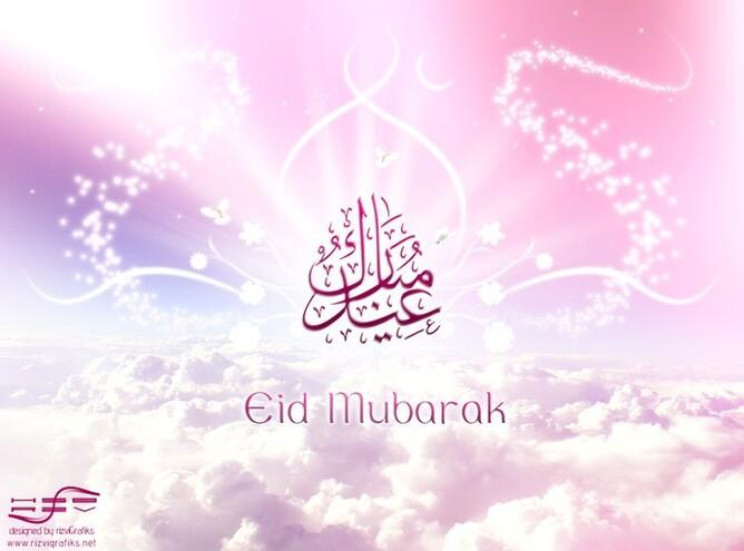 eid_mubarak_by_rizvigrafiks.8hf0wx6myg0084wscc4cgss44.2ob3.jpeg