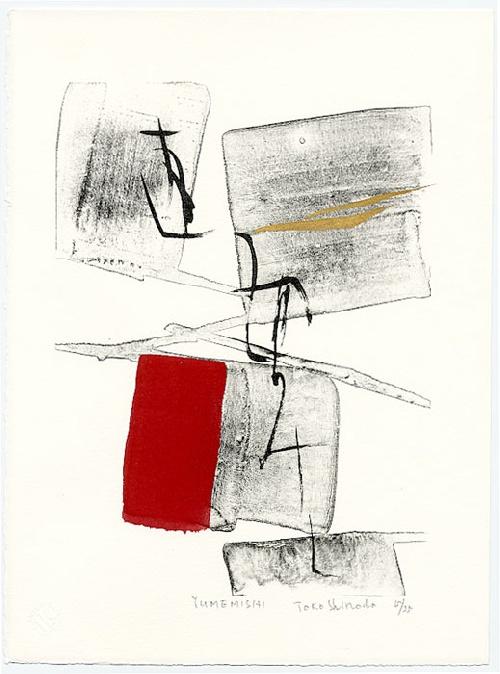 Toko Shinoda (篠田桃紅): l'abstrait au sumi-e
