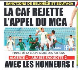 Sanctions CAF , rejet de l'appel