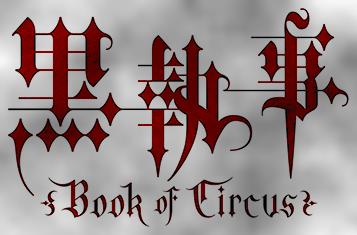 Kuroshitsuji Book of circus vostfr
