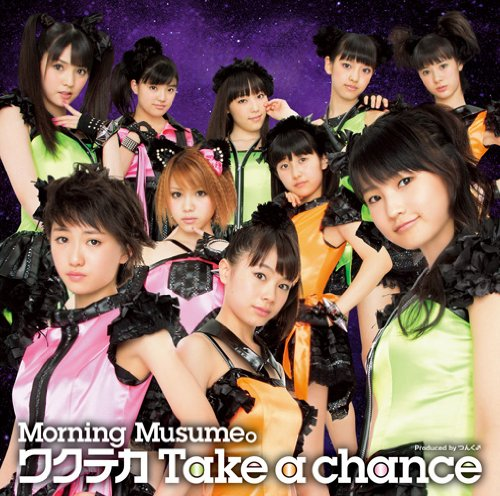 Wakuteka Take a Chance édition limitée limited C Morning Musume