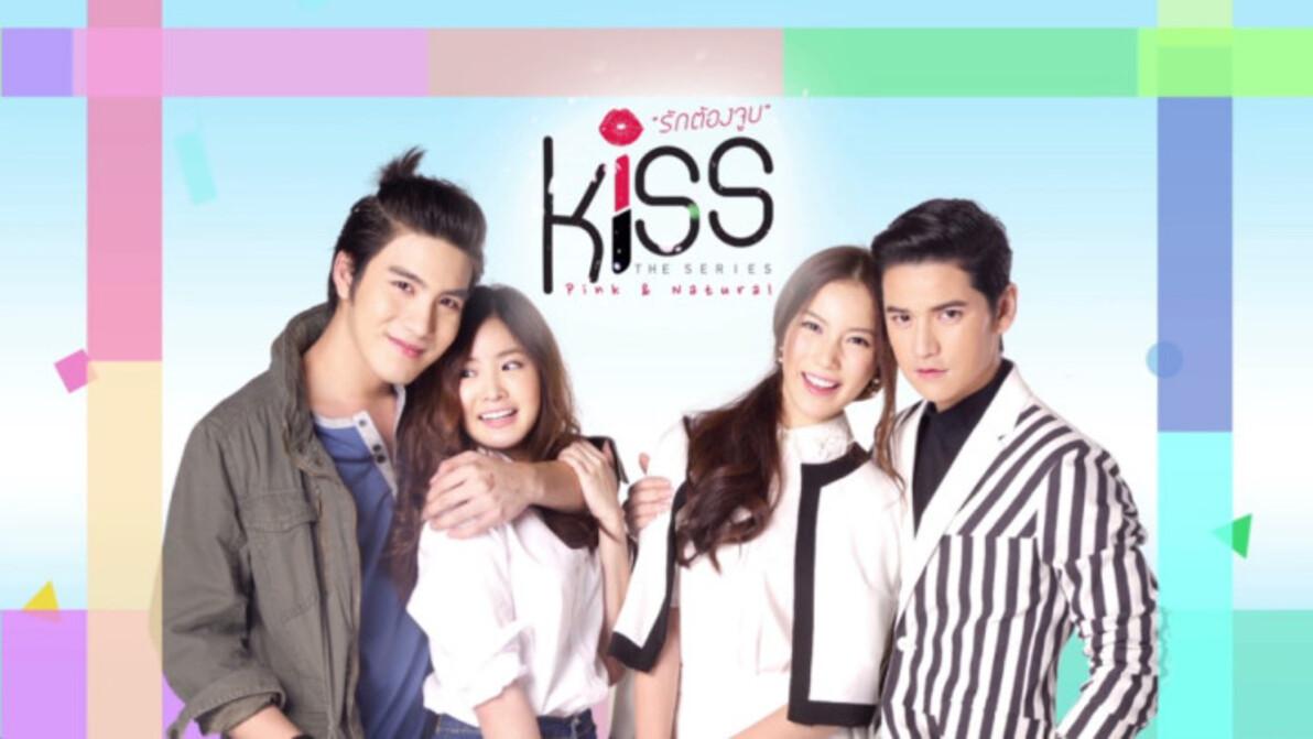 Kiss The Serie