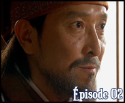 King's Daughter, Soo Baek Hyang épisode 2