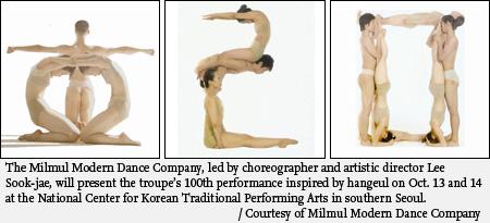 Akari se met au coréen, épisode 1