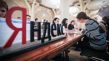 VK & Yandex -  Pourquoi les rivaux russes de Facebook et de Google ont-ils autant de succès?