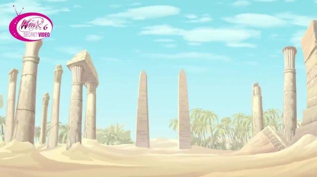 Egypte décor