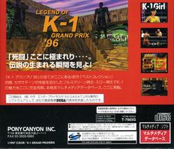LEGEND OF K1 GRAND PRIX 96