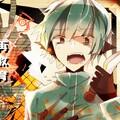 Icône 7 (Tanaka)