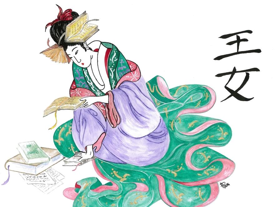 * COULEURS * La Princesse de Papier - Aquarelle et Encre de Chine