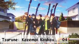 Tsurune: Kazemai Koukou Kyuudoubu 04