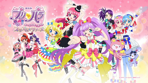 PriPara The Movie