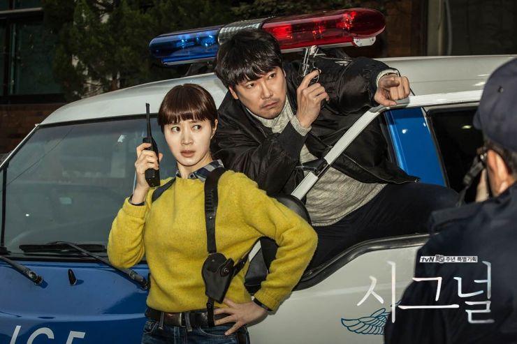 SÉRIE |  Signal ~ Corée du Sud