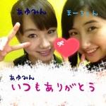 Konchikuwa~ (26.09.2012)