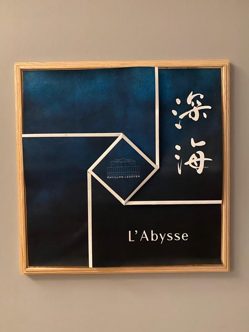 L'Abysse