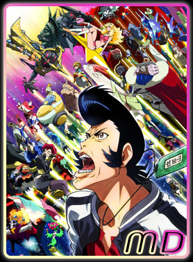 Space Dandy Vostfr