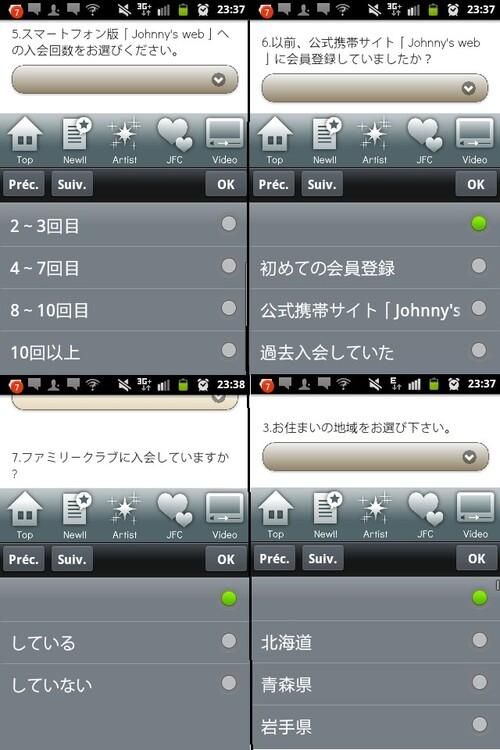 Information et tuto pour envoyer une question à Jun !