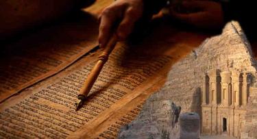 Selah... Le mystérieux mot biblique de signification inconnue