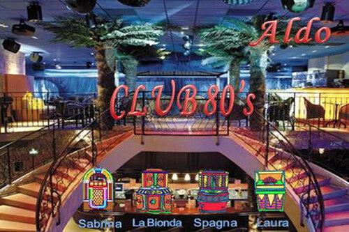 PPS Club 80's Jukebox