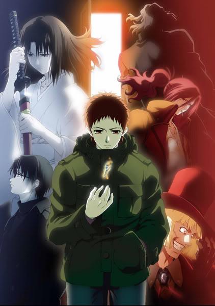 Kara No Kyoukai Film 5