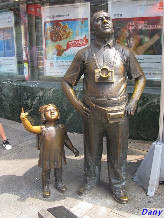 Chine 2013- Shang xia jiu lu-2